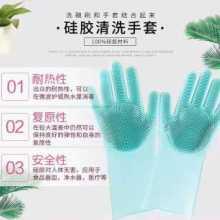 洗碗手套,佛山洗碗手套,广州洗碗手套,深圳洗碗手套批发