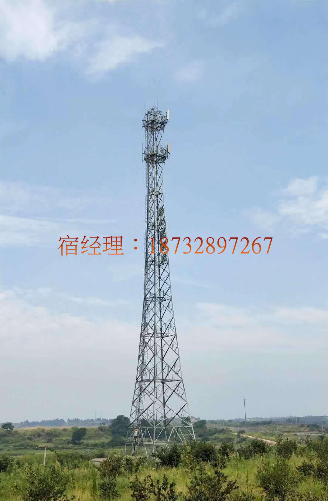 通信塔 三管通信塔 新型通信塔  通信铁塔 避雷塔 钢构工程 单元塔 通讯塔一体化