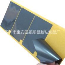 石墨散热贴纸 手机散热膜人工石墨片 CPU高导热绝缘垫片包边背胶贴膜石墨片模切图片