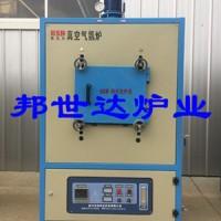 真空气氛炉热处理电炉实验电炉