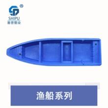 厂家直销pe塑料渔船 优质塑料渔船2-4米塑料小船 可配置马达推进器 加厚冲锋舟 带活鱼仓打渔船 休闲钓鱼船 塑料渔船厂