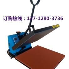 供应明丰手压机烫画印花机38*38CM小型压烫机批发