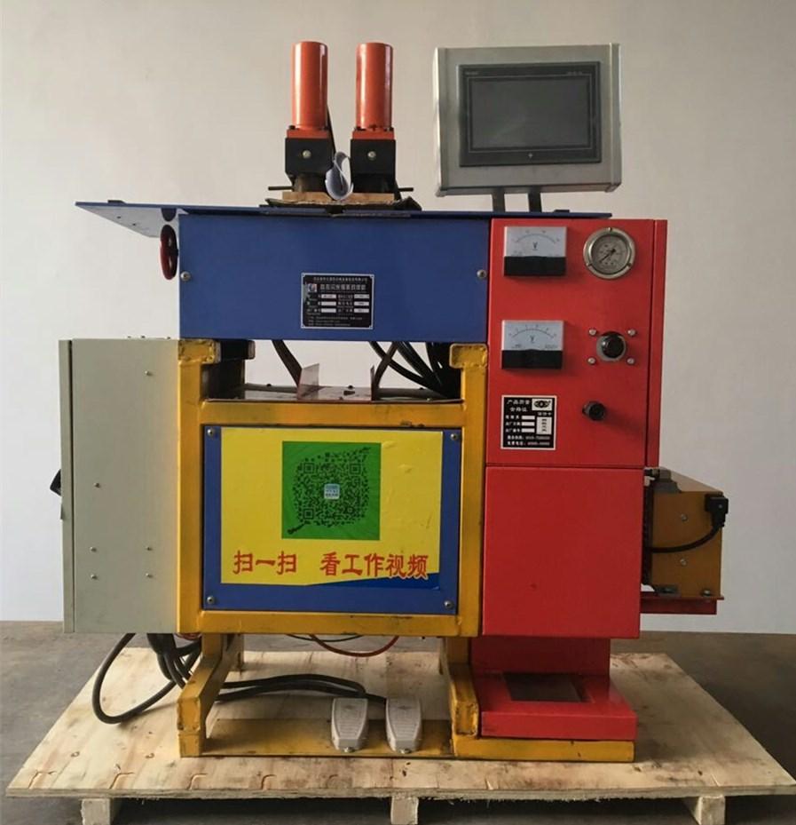 双金属闪光对焊机 工地建筑带锯条焊接机 对焊机设备厂家