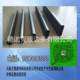 非金属中空玻璃暖边条 超级玻纤间隔条 不锈钢暖边条