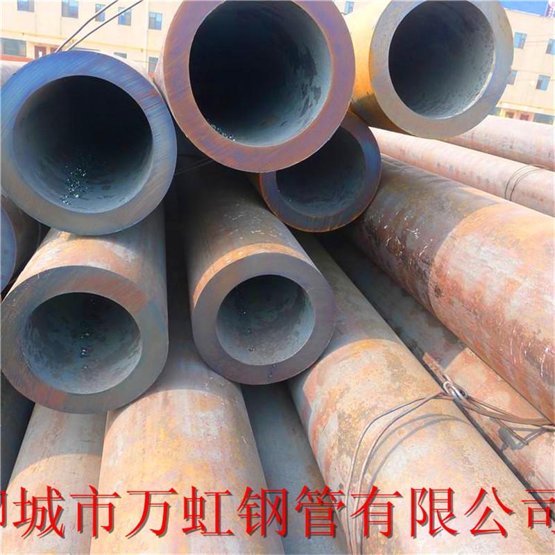 42crmo钢管,厚壁无缝钢管,合金钢管,山东合金钢管厂,聊城厚壁合金钢管厂
