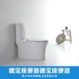 厂家直销 供应 德宝卫浴 座便器 价格合理 品质保证 欢迎咨询