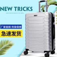 供应拉杆箱 旅行密码箱供应商 行李箱哪家好 行李箱供应商 行李箱报价