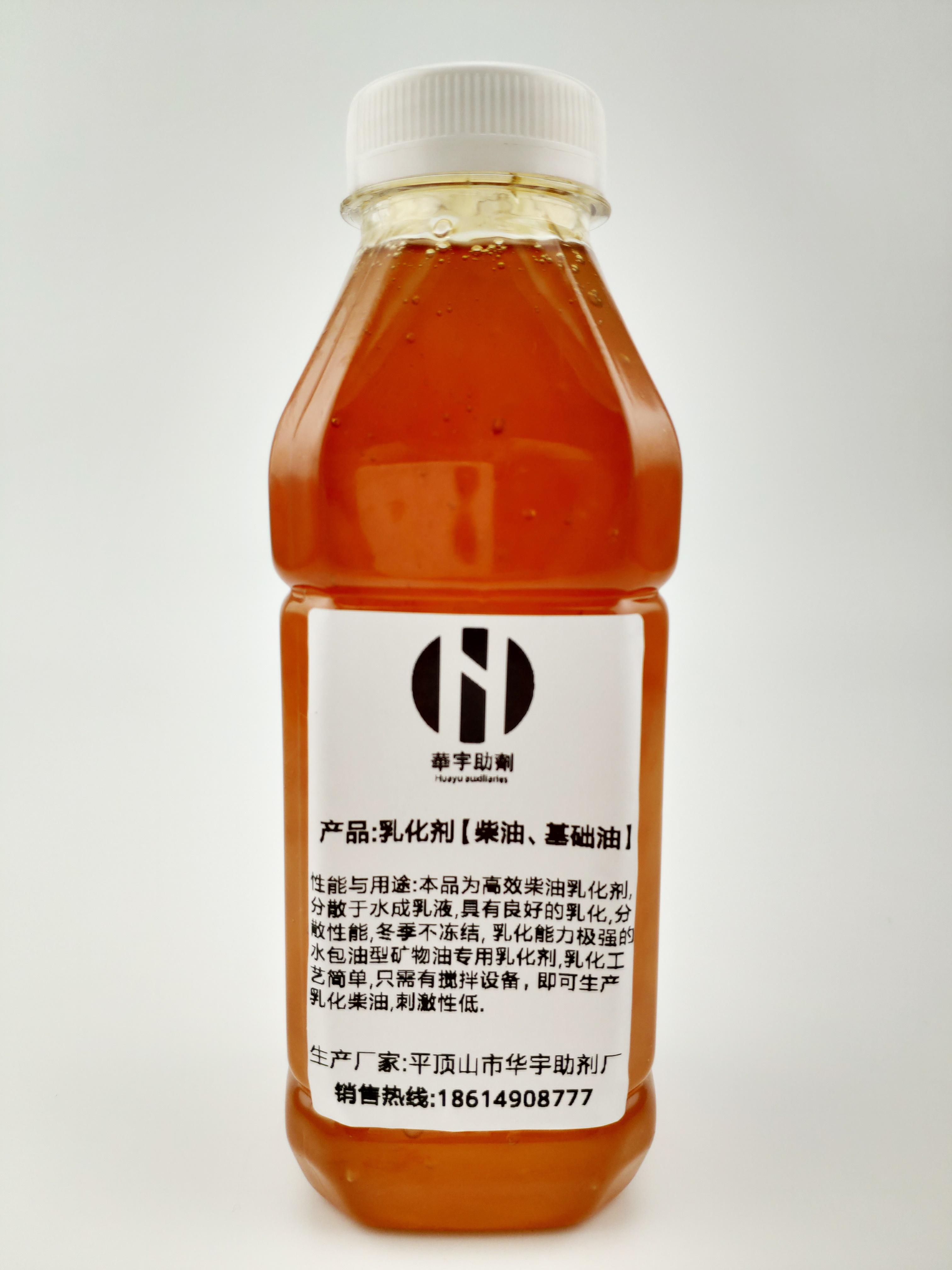 柴油乳化剂