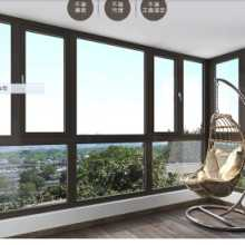断桥铝合金窗品牌 铝合金窗厂家 铝合金窗定制 佛山铝合金窗 佛山断桥铝窗批发
