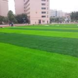 学校运动场地铺设用人造草坪