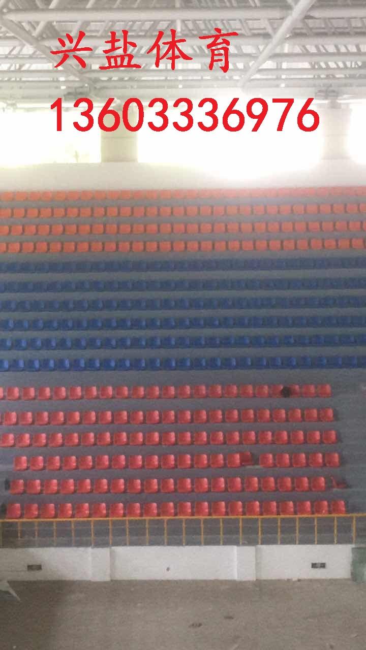 体育馆看台座椅生产厂家