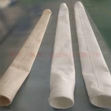 高温复合除尘袋针刺毡 氟美斯滤布袋 除尘设备无纺布过滤袋批发