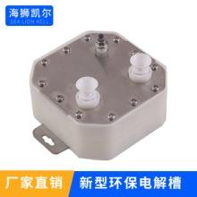 电解槽 电解水专用 台式电解水机 富氢水机 RO水专用批发