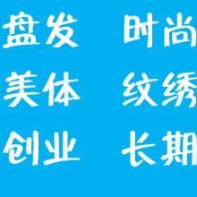 桂林灵川美容化妆培训学校图片