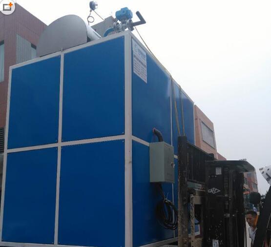 鲁艺新能源 生物质蒸汽发生器  免锅检 成本低 节能减排 厂家直销