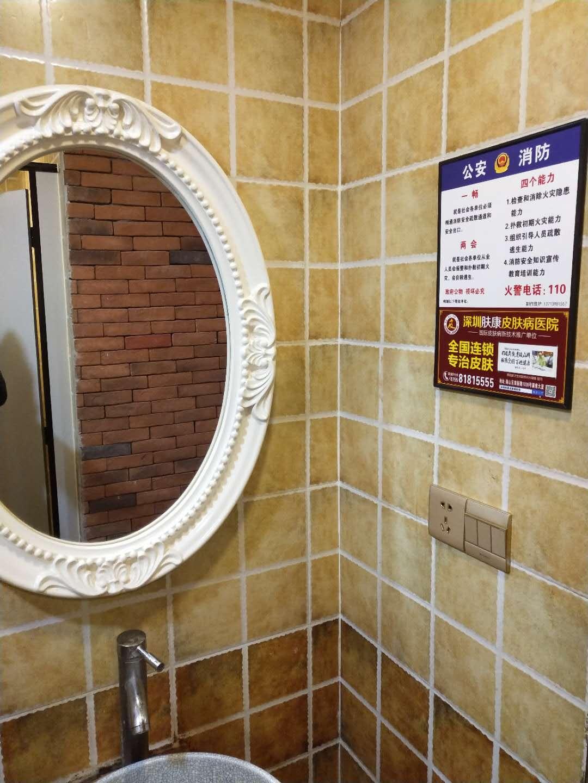 华盾广告公司 酒吧洗手间广告制作、做一个酒吧洗手间广告多少钱、酒吧洗手间广告公司