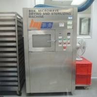 大型化工烘干设备