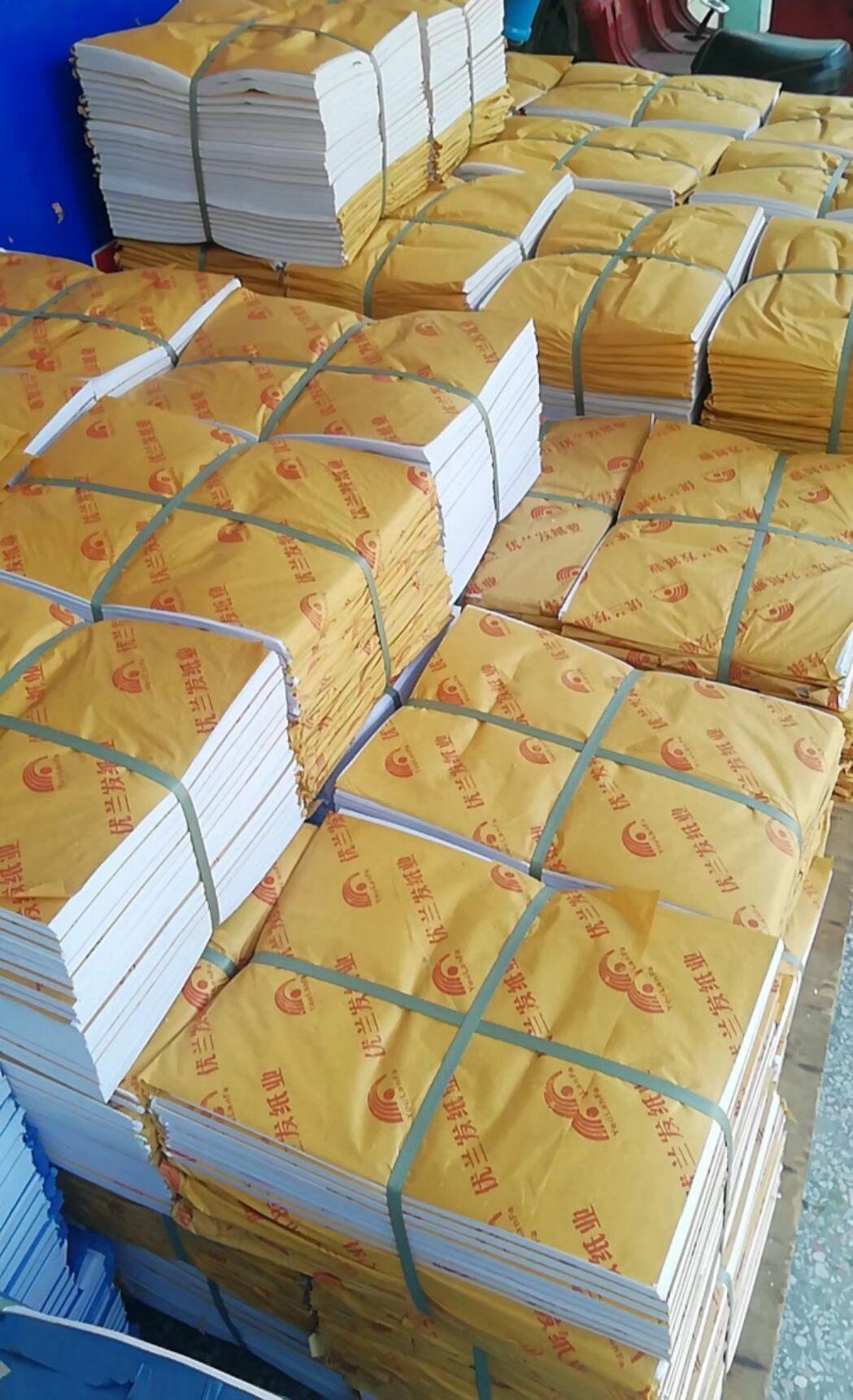 A级平板拷贝纸专业印刷logo商标防潮建宁拷贝纸