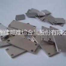 Mo60Cu40钼铜合金射频微波和半导体大功率器件散热基板