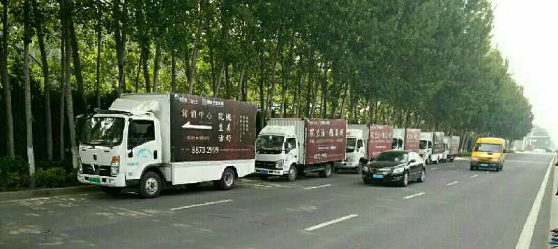青岛广告车宣传租赁,