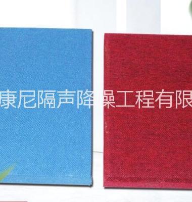 厂家直销 布艺吸音板 影院吸音板图片/厂家直销 布艺吸音板 影院吸音板样板图 (1)