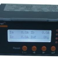 厂家直销MODBUS通讯电动机保护器ARD2-1.6