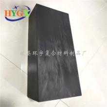 碳纤维板 碳纤维加厚板批发