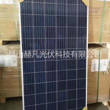 出售阿特斯多晶组件270w太阳能光伏板 出售阿特斯多晶270w组件批发