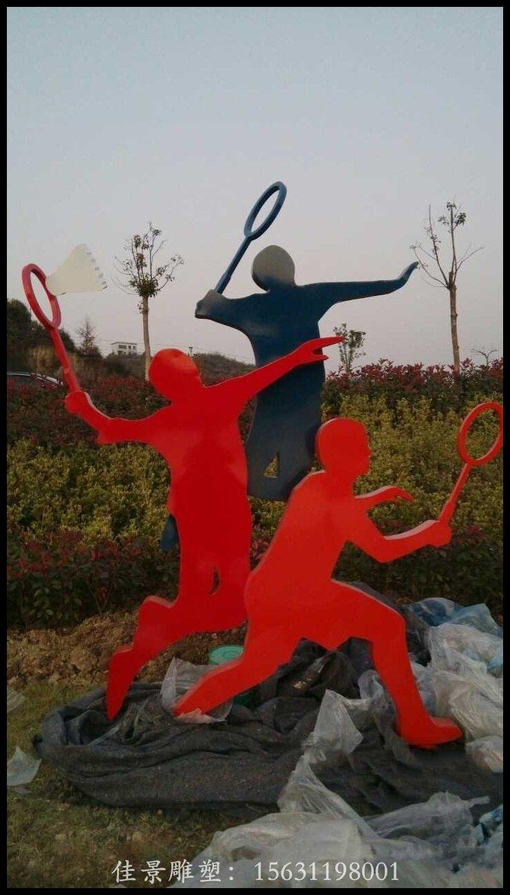 彩色人物不锈钢雕塑