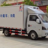 冷藏车厂家哪家好 冷藏车专卖 程力威牌冷藏车 CLW5041XLCH5型冷藏车厂家价格