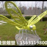 蝴蝶雕塑不锈钢