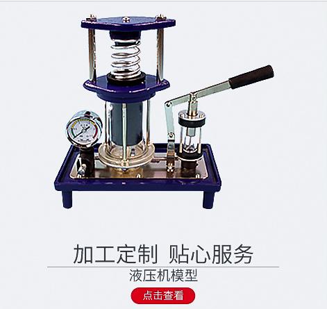 江蘇啓迪教學儀器有限公司