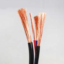 金环宇电线电缆RV-150平方 工业机械设备多股软线 国标铜芯 零剪/米