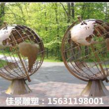 地球仪不锈钢雕塑