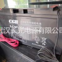 储能电池    CGB储能电池