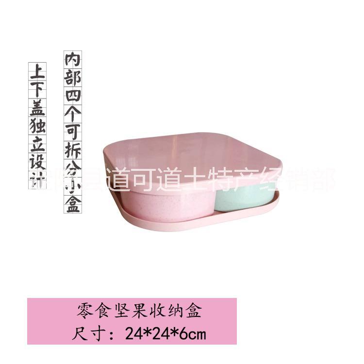 干果零食收纳盒,新疆干果收纳筐 干果收纳盒
