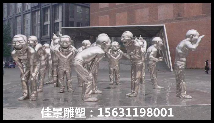 小品人物雕塑