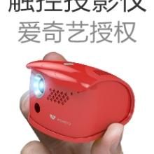 窝窝头/WOWOTO  Q1 触控手机投影仪 迷你便携安卓智能投影机批发