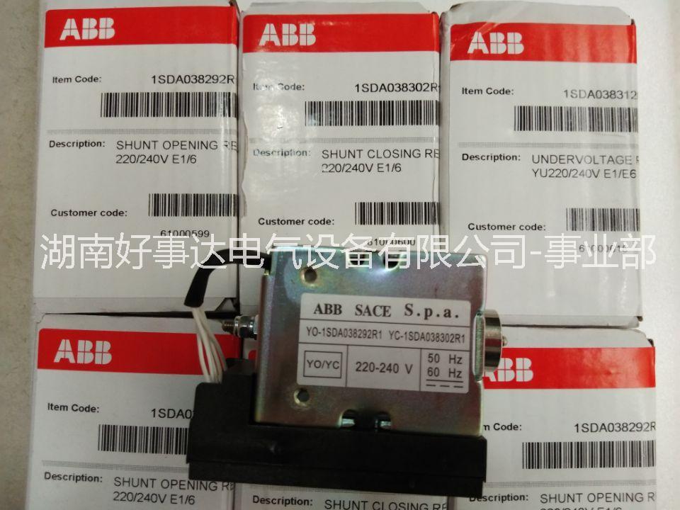 叠装式MOE 24V DC T4/5 储能电机 abb储能电机