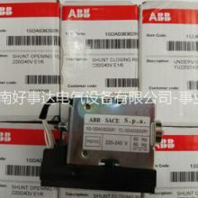 叠装式MOE 24V DC T4/5 储能电机 abb储能电机批发