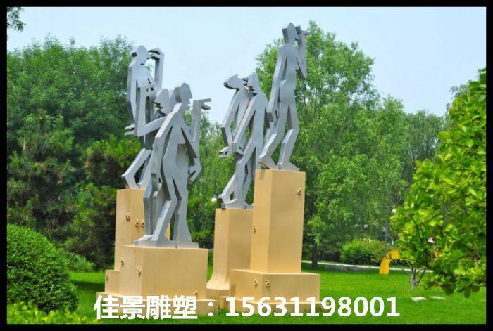 剪纸不锈钢雕塑