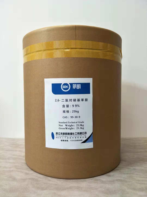 2,6-二氯对硝基苯胺