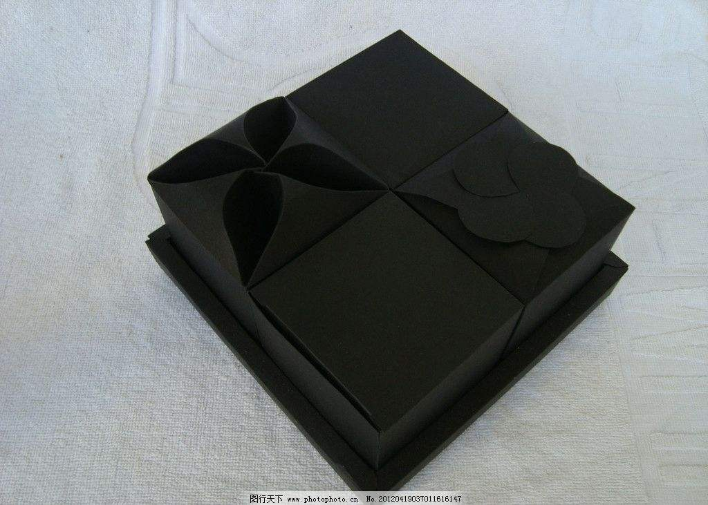 450克番禺黑卡纸 黑色书咭 包装纸