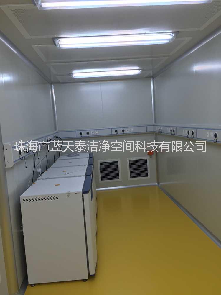 动物房洁净工程设计施工珠海中山江门动物房工程洁净空调工程动物房GMP设计工程