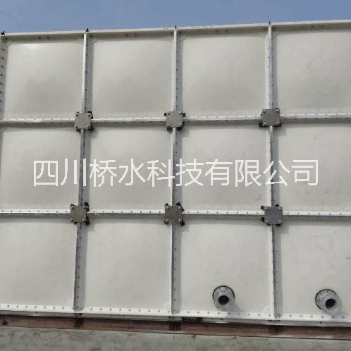 四川桥水科技玻璃钢方形水箱