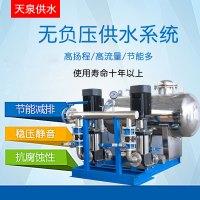 湖南的优质无负压管泵变频供水机器