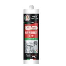乐俊塔萨尼酸性快干玻璃胶300ml酸性硅硐胶 酸性玻璃胶批发