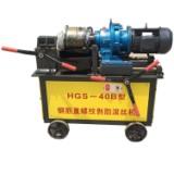 HGS40钢筋直螺纹滚丝机 钢筋套丝机
