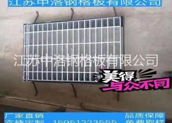 江苏中洛钢格板厂家直销镀锌踏步板图片
