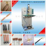 断路器铜线点焊机 低压电器铜线点焊机 电子元器件黄铜碰焊机